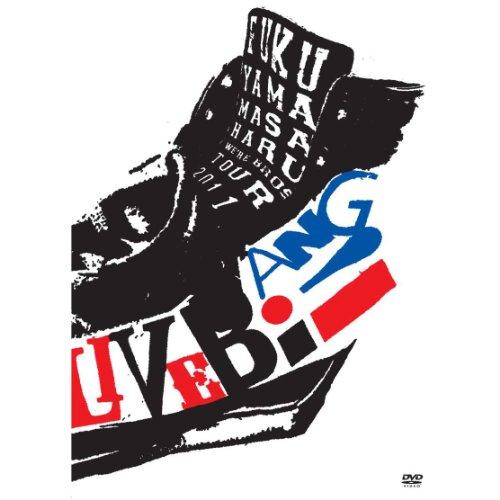 福山雅治 / FUKUYAMA MASAHARU WE'RE BROS. TOUR 2011 THE LIVE BANG!![初回プレス盤]