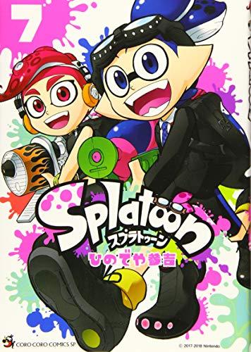 Splatoon Vol.7 with Splatoon2 Emperor gear(Japan region locked)