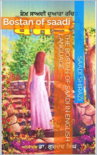 The Bostan of saadi in English Language: Bostan of saadi (World greatest Book Book 13)