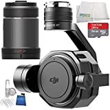 DJI Zenmuse X7 Camera and 3-Axis Gimbal Starter Accessory Bundle, with 24mm f/2.8 ASPH LS Lens