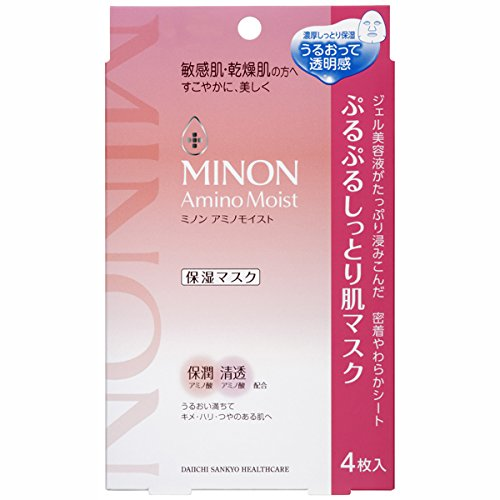 51PpMwbNOHL - Minon Amino Moist Review: Is It The Best Japanese Face Mask You Can Buy?