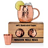 Drink It Cold - [LAUNCH DEAL] -100% Solid Copper Moscow Mule Mugs, Unique Gift Box Set Includes 2 Luxurious Hammered Copper Mugs With Liquor Jigger, Unlined and Authentic, 16 Oz