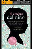 El cerebro del niño: 12 estrategias revolucionarias para cultivar la mente en desarrollo de tu hijo (Educación) (Spanish Edition)