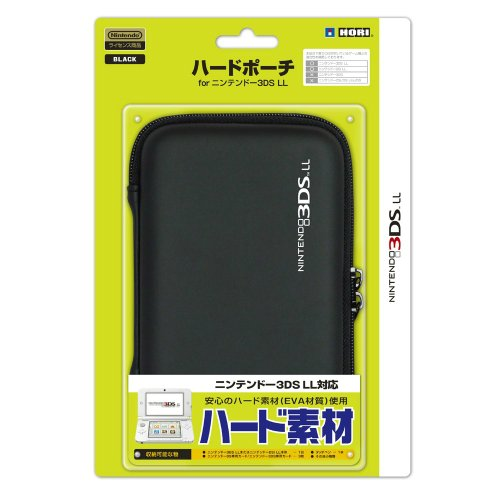 Hard Pouch for Nintendo 3DS LL Black official licensed products for Nintendo 3DS LL [] (Gaming Case Samurai)