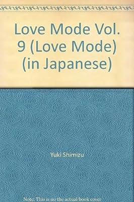 Love Mode Vol. 9
