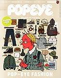 POPEYE ~ Japanese Fashion Magazine APRIL 2015 Issue [JAPANESE EDITION] APR 4
