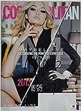 Gigi Hadid Hand Signed Autographed Cosmopolitan Full Magazine GA GV 857070