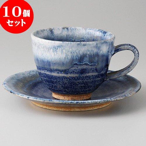 10個セット均窯ブルー コーヒーC/S [ 210cc 400g ] 【 和風コーヒーC/S 】 【 カフェ レストラン 旅館 和食器 飲食店 業務用 来客用 】 B075189TR1