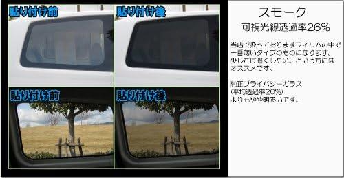 SUZUKI スズキ エブリィワゴン (エブリーワゴン エブリイワゴン) DA17W ハイルーフ用 車種別 カット済み カーフィルム/スモーク