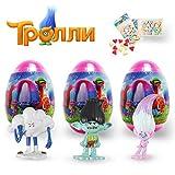 Trolls Filled Easter Eggs (3 pcs) -Trolls dreamworks-Trolls figures set- Trolls Game- surprise eggs -Trolls candy- Trolls favors- Trolls Toys For Kids-trolls Gift Puzzle-Trolls for Little Girls-Poppy1