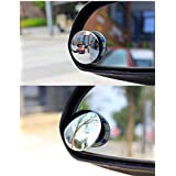Automotive Blind Spot Mirrors a pair of 360 Degree Rotatable HD Glass Convex Wide Angle Lens Universal External Rear View Mirrors