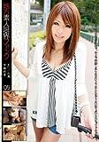 地方素人限界ファック 05 [DVD]