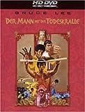 Bruce Lee - Der Mann mit der Todeskralle [HD DVD]