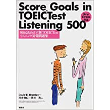 New TOEIC Test measures listening problem Shu-New Version, which aims to support 500 points (2006) ISBN: 488198571X...