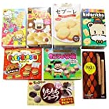 おかしのマーチ ブルボン 箱入りお菓子セット(8種・全8コ)