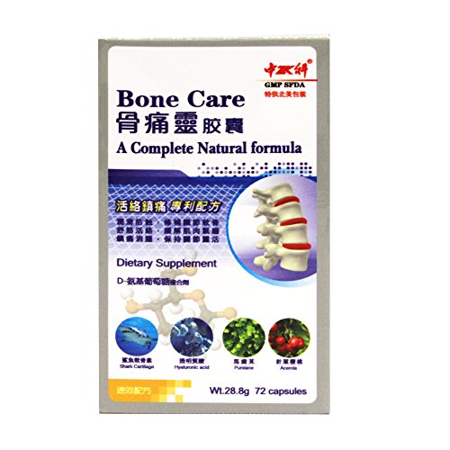 Sino Sci Bone Care Relieve Bone Pain Healthy Joint Cartilage Supplement 400Mg 72 Count