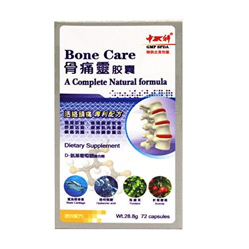 Sino Sci Bone Care