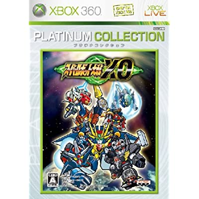 Super Robot Taisen XO (Platinum Collection) [Japan Import]