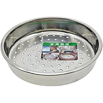 Saim Round Stainless Steel Food Cooking Steamer Rack Cookware 8.3 Inch Dia