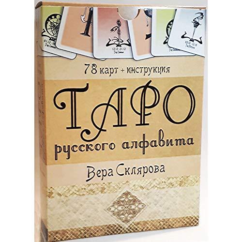 Rushnichok Sklyarova Vera Tarot of Russian Alphabet Tarot Card Deck