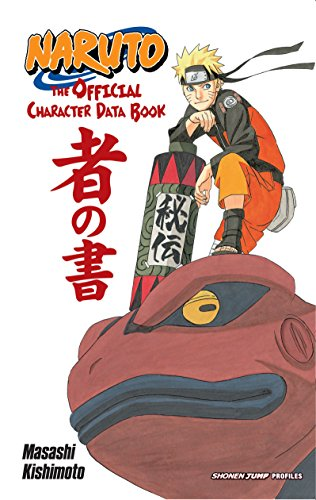 (Naruto: The Official Character Data Book)