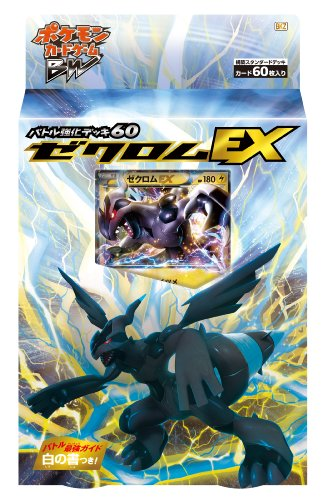 pokemon trading card game instruction booklet - 2