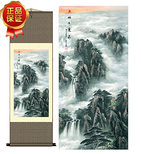 Grace Art Asian Wall Scroll, The Rising Sun