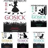 GOSICK (角川文庫) 全9巻セット (クーポンで+3%ポイント)