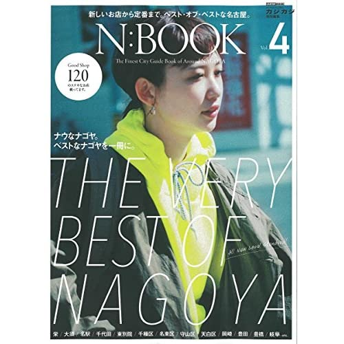 N:BOOK 表紙画像
