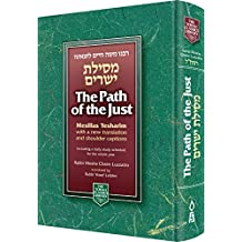 The Path of the Just/Mesillas Yesharim