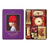 Japanese Cookies Gift Box / AKAI BOHSHI Purple Box 16 Packs