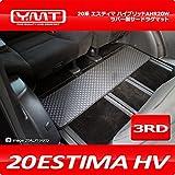 YMT フロアマット 20系エスティマハイブリッド ラバー製サードラグマット -