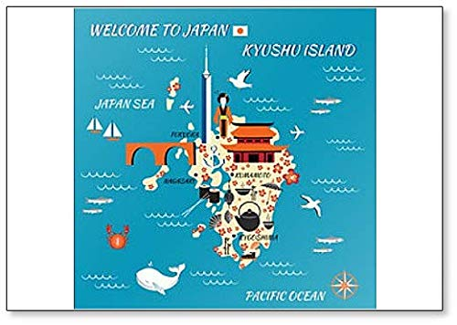 Welcome to Japan, Kyushu Island Illustration Fridge Magnet