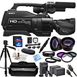 Sony HXR-MC2500 Shoulder Mount AVCHD Camcorder With CS Premium Kit: Includes 72'' Professional Tripod, Weather Proof Case, HD Wide Angle Lens, Telephoto HD Lens, 3 Piece Filter Kit, 4 Piece Macro Close-Up Set, Transcend 16GB SDHC Memory Card, SD Card Reade