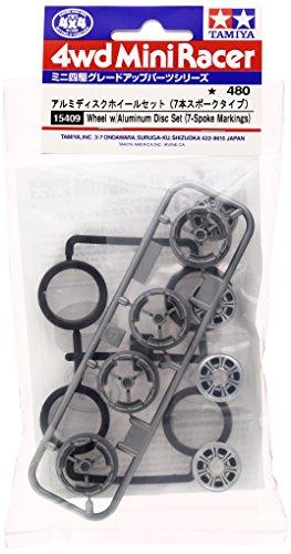 GP.409 アルミディスクホイールセット (7本スポークタイプ) 「ミニ四駆グレードアップパーツシリーズ」 [15409]