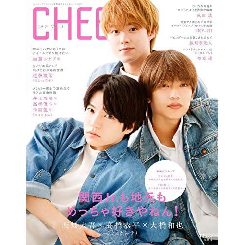 CHEER Vol.8 表紙画像