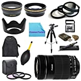 Pro Shooters Package for Canon Rebel T3i: Includes 1x Canon EF-S 55-250mm f/4.0-5.6 IS II Telephoto Zoom Lens, 1x Dust Cleaner Blower, 1x Ultra High Speed 32GB SDHC Memory Card, 1x USB SD Card Reader, 1x Hard Tulip Lens Hood, 1x 72'' Professional Tripod, 1