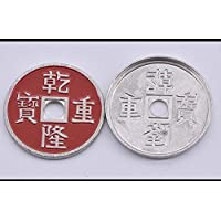 Doowops 1set Chinese Ancient Coin + Shell espansa Trucchi magici Close Up Accessori Gimmick Prop Illusion Appear Disappear Coin Magie