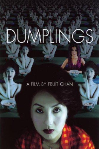 fruit chan dumplings - 1