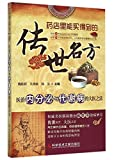img - for Endocrine and Metabolic Disease Treatment (Chinese Edition) book / textbook / text book