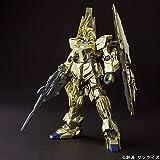 HG 1/144 ユニコーンガンダム3号機 フェネクス(ユニコーンモード) ゴールドコーティングVer