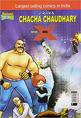Buy Chacha Chaudhary & Mr  X Book Online at Low Prices in