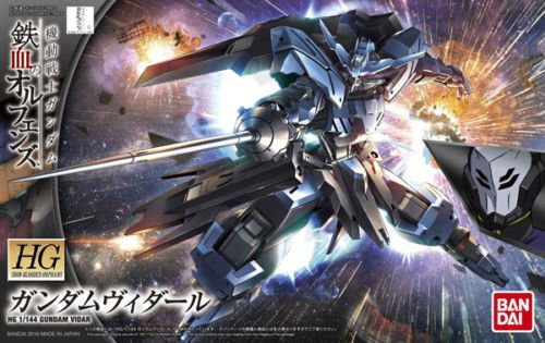 "Bandai Hobby HG IBO Gundam Vidar ""IBO: 2nd Season"" Building Kit (1/144 Scale)"