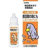 トーラス 小鳥の知恵 栄養飲料