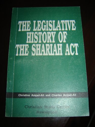 The Legislative History of The Shariah Act – English Edition