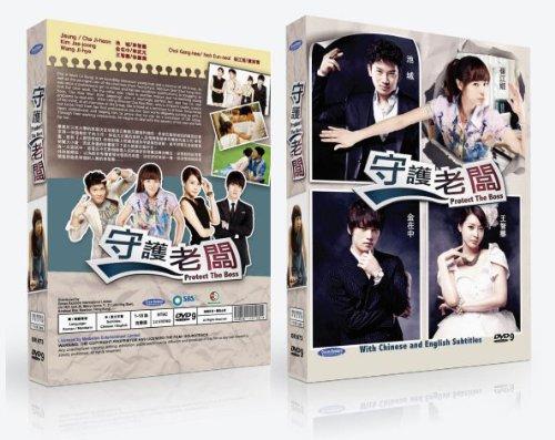 Protect The Boss Korean Tv Drama Dvd NTSC All Region Digipak 5 Dvd Boxset Korean/Mandarin Audio with English/Chinese Sub (1-18 Episodes)