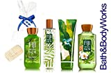 Bath & Body Works FIJI PINEAPPLE PALM Gift Set - Body Lotion - Body Cream - Fragrance Mist & Shower Gel + FREE Sisal Sponge