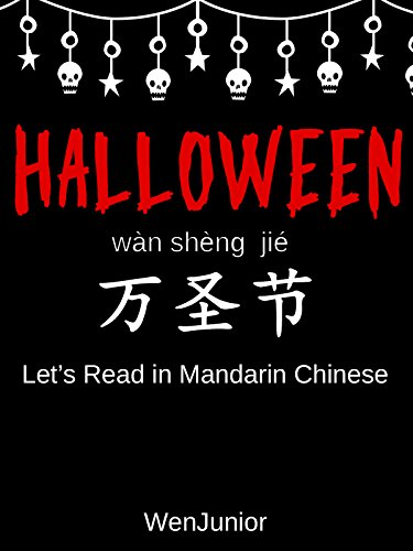 Halloween - Let's Read in Mandarin Chinese -