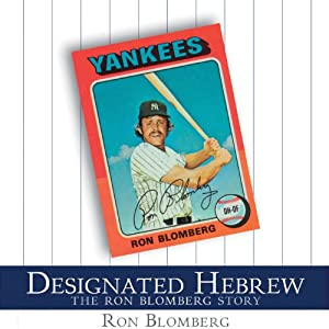 Designated Hebrew Audiobook