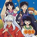 Inuyasha: Soundtrack Best Album (2005-03-16)